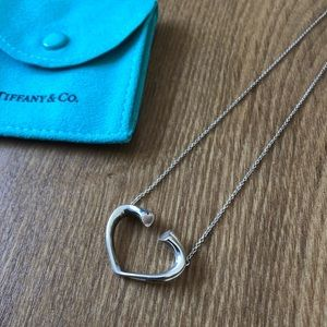 Tiffany & Co Paloma Picasso Tenderness Heart Large